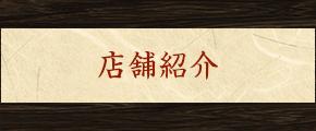 icon_04